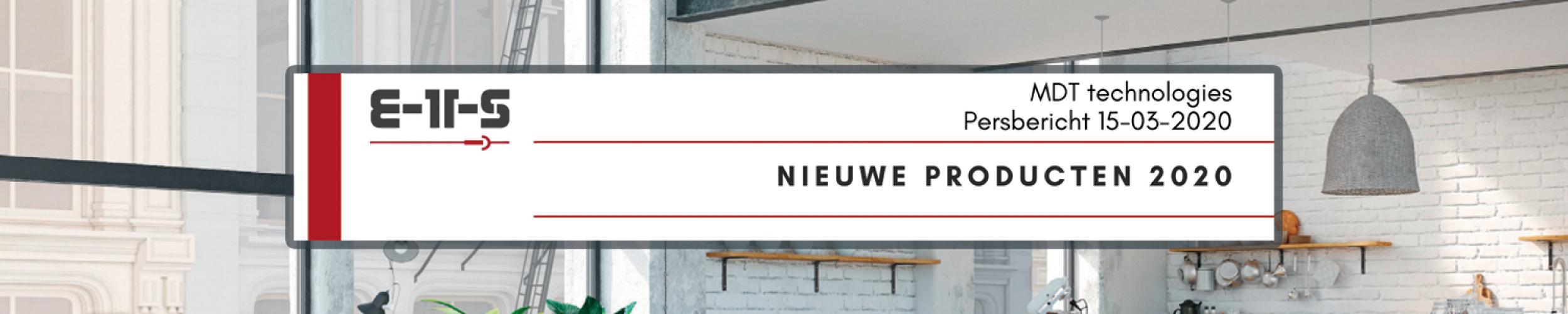 MDT technologies_Nieuwe producten 2020_E-T-S elektro als officiële verdeler