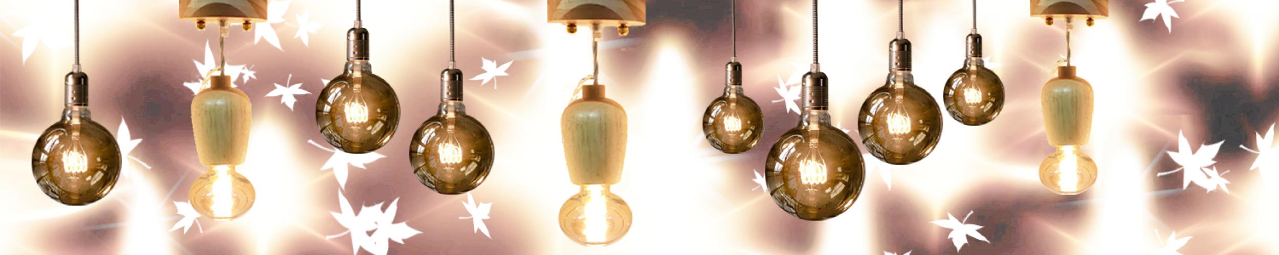 Residentiële elektriciteit, je elektricien aan huis voor verlichting, stijlvolle lampen van het merk bailey lights